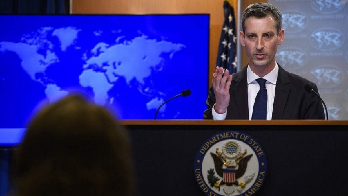 Смена руководства Нафтогаза: в США возмущены манипуляциями Кабмина