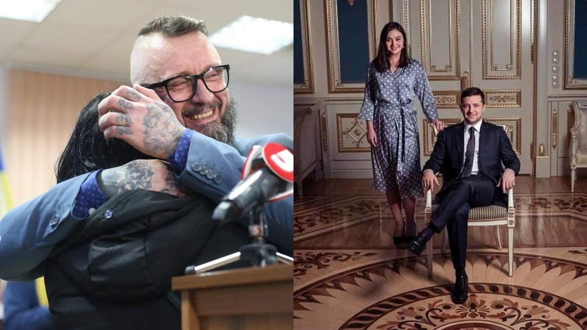 Новини України – 30 квітня 2021: новини світу
