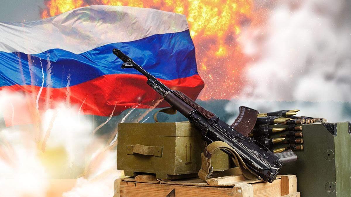 Украина и скандалы российской разведки