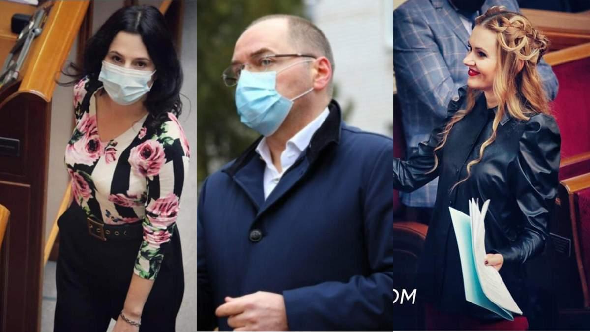 Подборка дорогих и скандальных вещей политиков в Раде - фото
