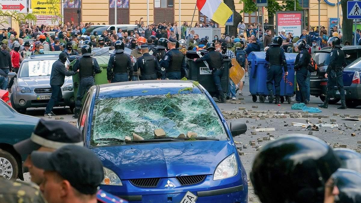 Сутички між прихильниками Євромайдану та антимайданівцями