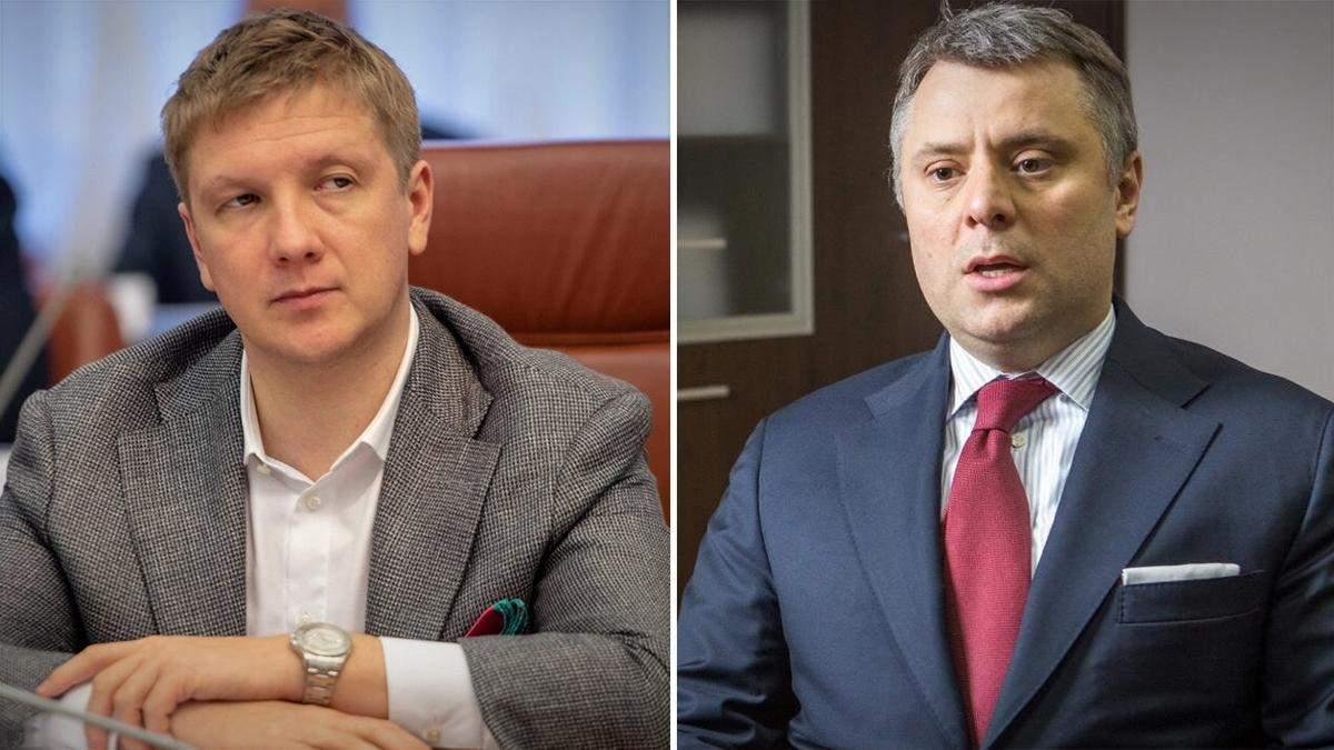 ЄС та кредитори стурбовані звільненням Коболєва: спільна заява