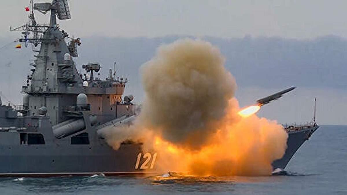 Росія випробувала у Чорному морі ракету Вулкан: відео