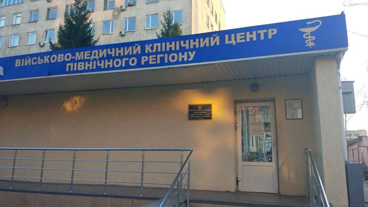 З Донбасу у Харків доправили двох важкопоранених бійців ЗСУ: у якому вони стані