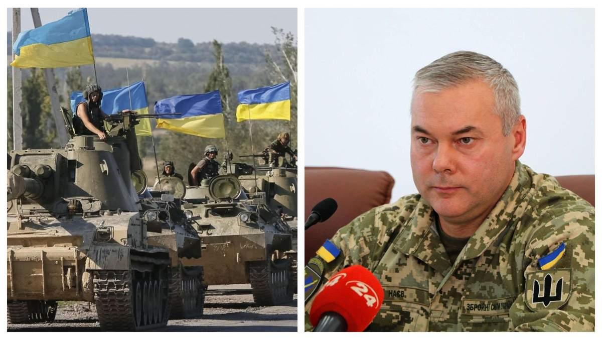 Наєв розповів, як змінилася українська армія з 2014, а як – російська