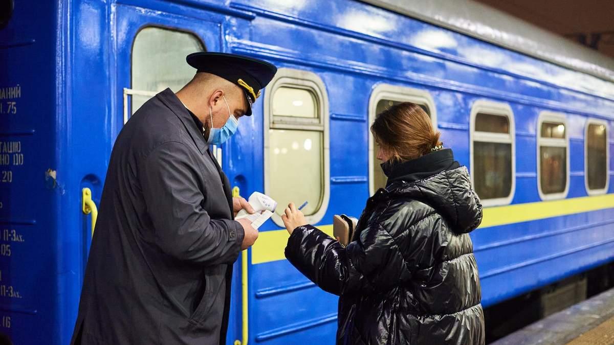 Укразалізниця анонсувала рейди в потягах: перевірятимуть носіння масок