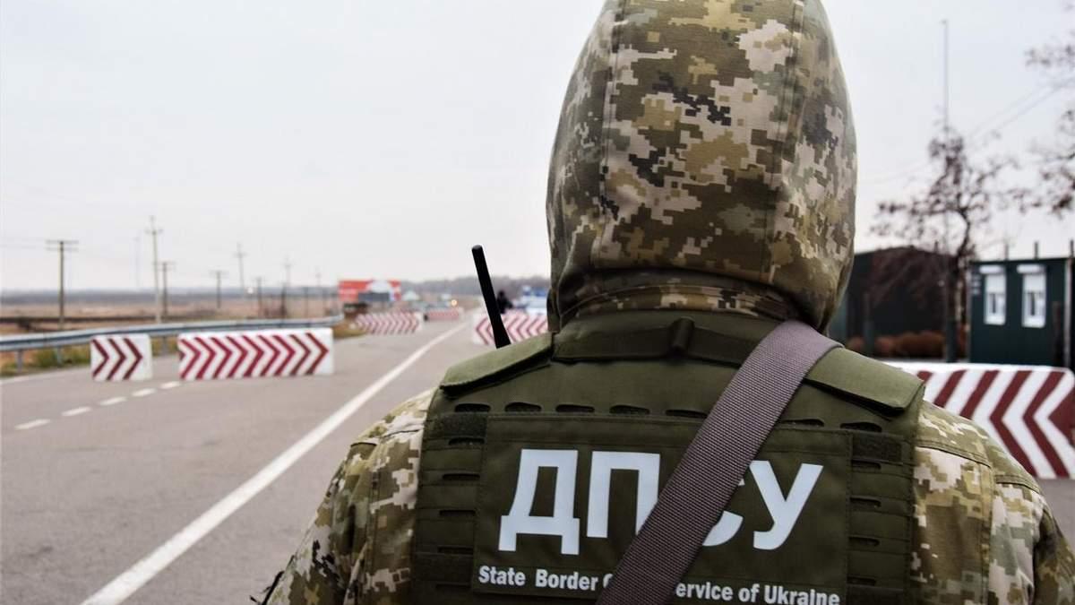 Україна закриває в'їзд для громадян з Індії з 2 травня 2021