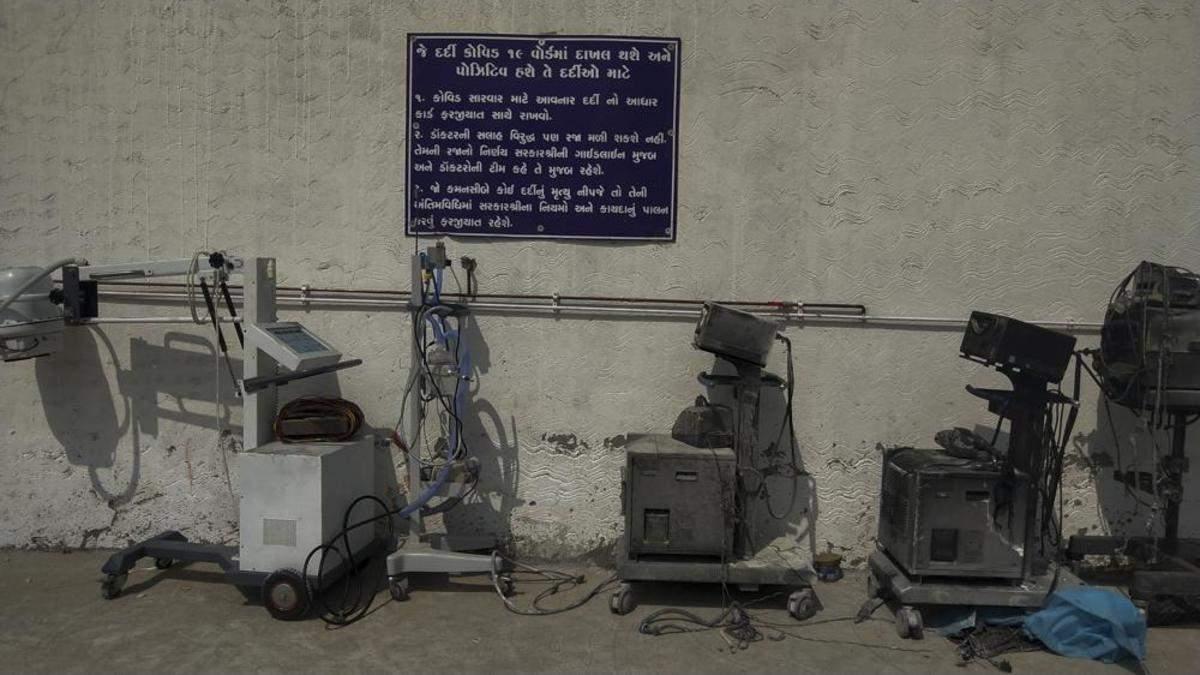 В Индии 1 мая 2021 горела больница с больными COVID-19