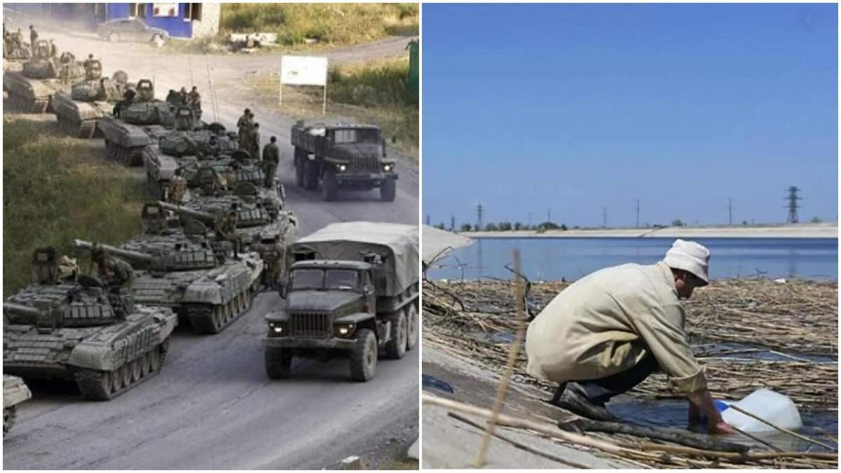 Вода для Крыма может быть причиной удара России – военный обозреватель