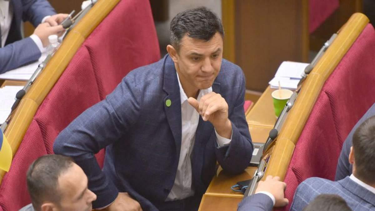 Скандальний Тищенко влаштував розбірки на кордоні з Угорщиною