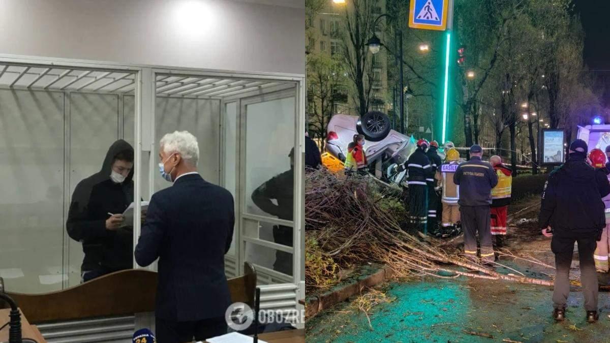 ДТП в Киеве 01.05.2021: виновника аварии взяли под стражу