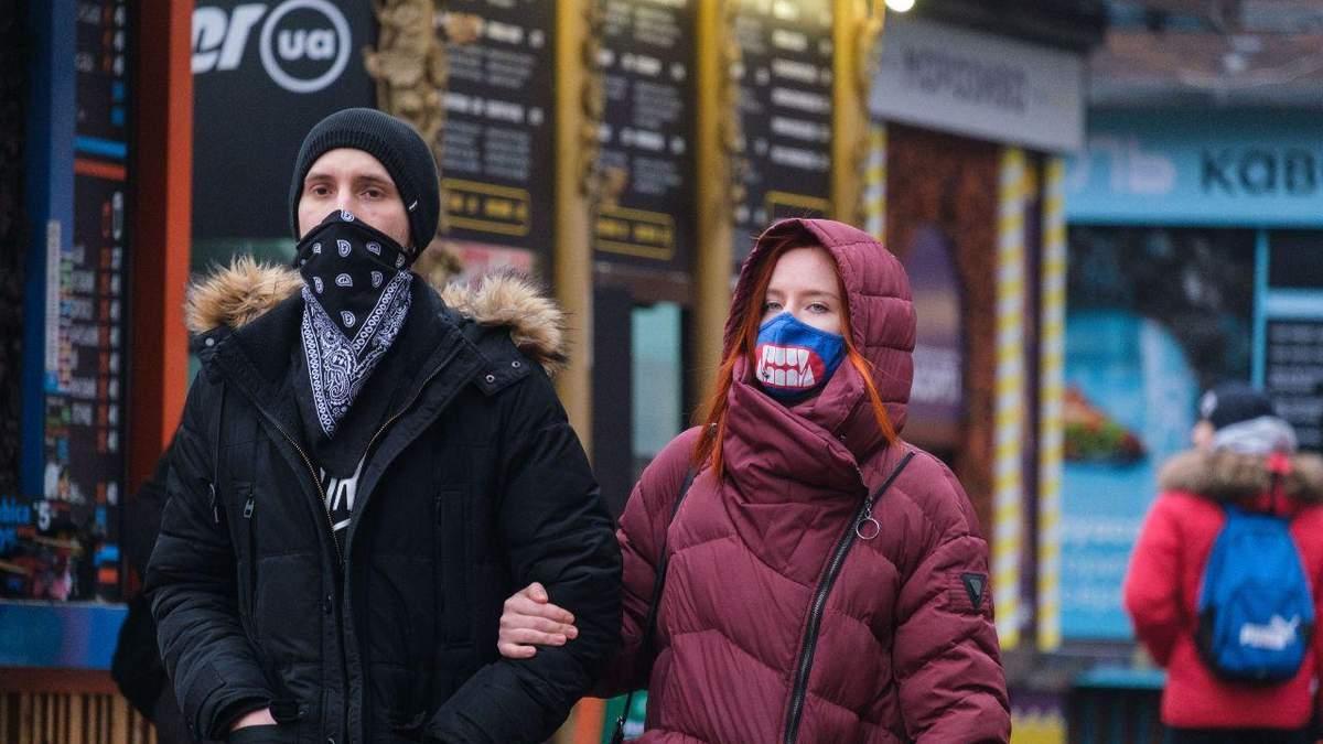 Київ послабив карантинні обмеження: як на це реагують кияни