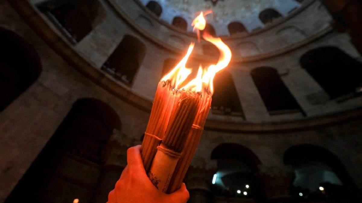 Благодатний вогонь з Єрусалиму привезуть в Україну: коли
