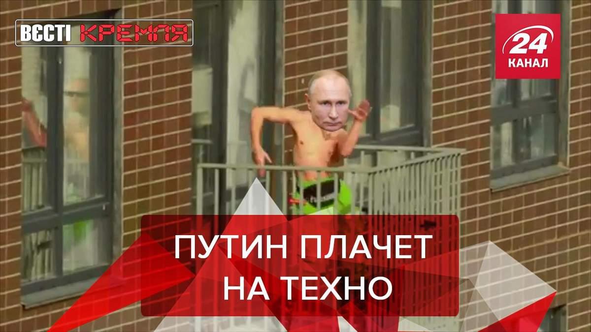 Вести Кремля Сливки: Роскосмос планирует создать технопарк