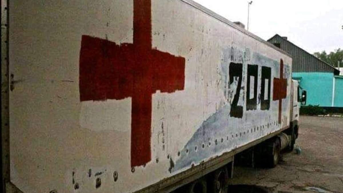 Окупанти у квітні втратили 69 своїх бійців