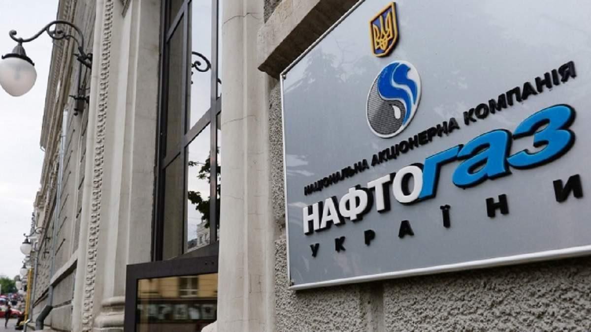 Правительство призвало совет Нафтогаза работать до избрания нового