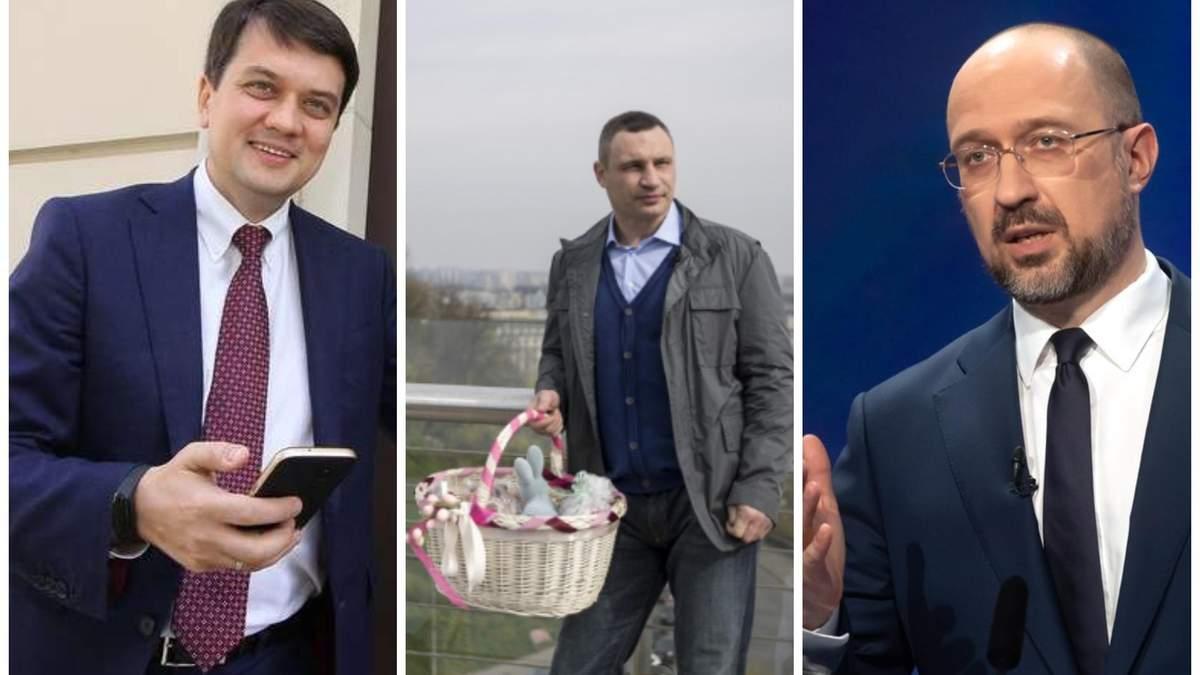 Политики поздравили украинцов с Пасхой