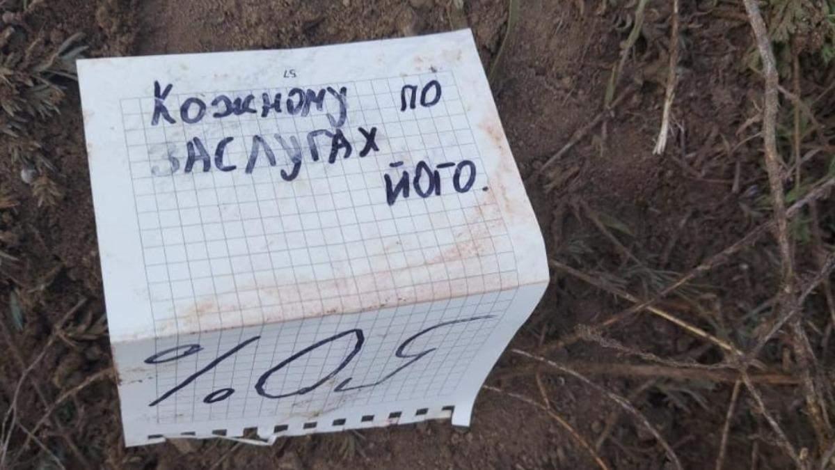 Разыскивали неделю: в Николаевской области нашли мертвого военного с запиской