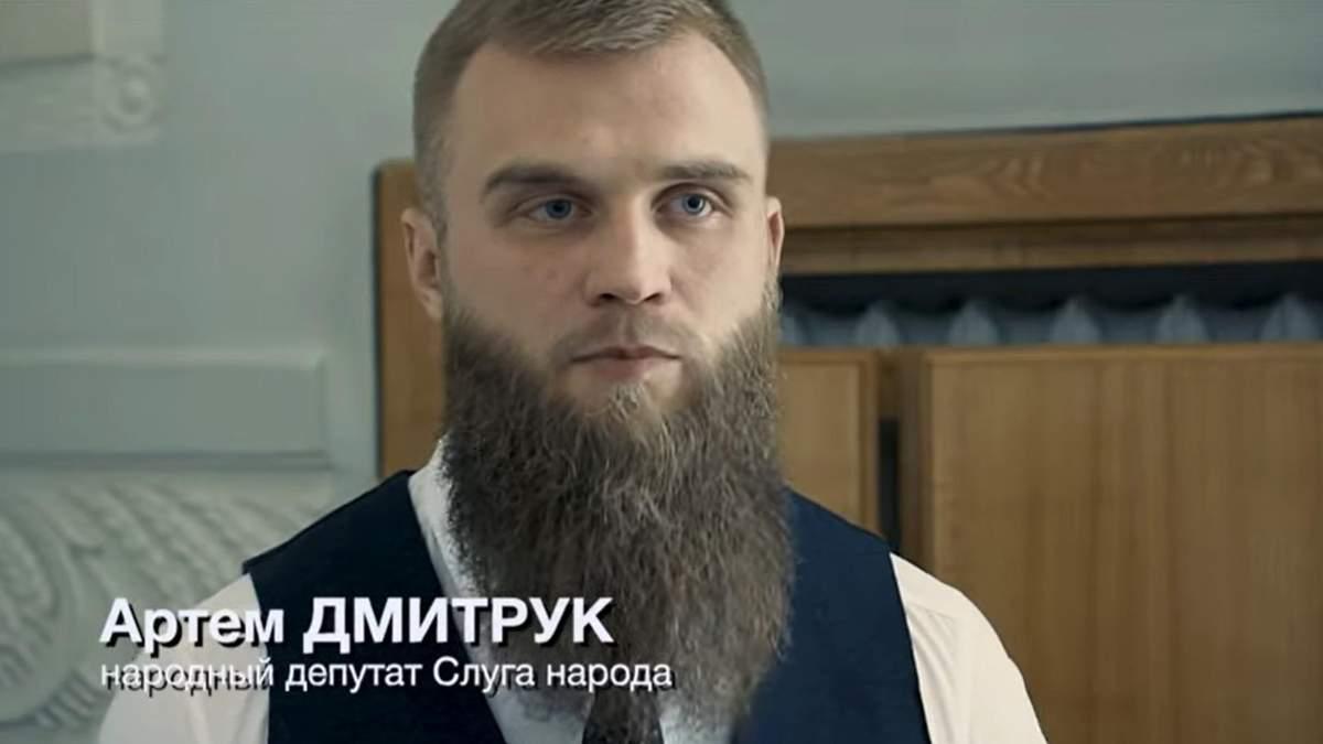Артем Дмитрук засвітився на шоу Шарія щодо трагедії 2 травня