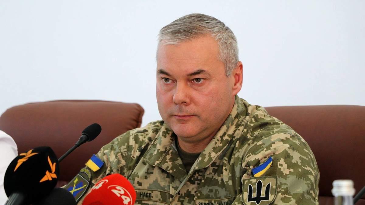 Наєв порівняв стягування військ Росії з 2014 роком: назвав мету Кремля