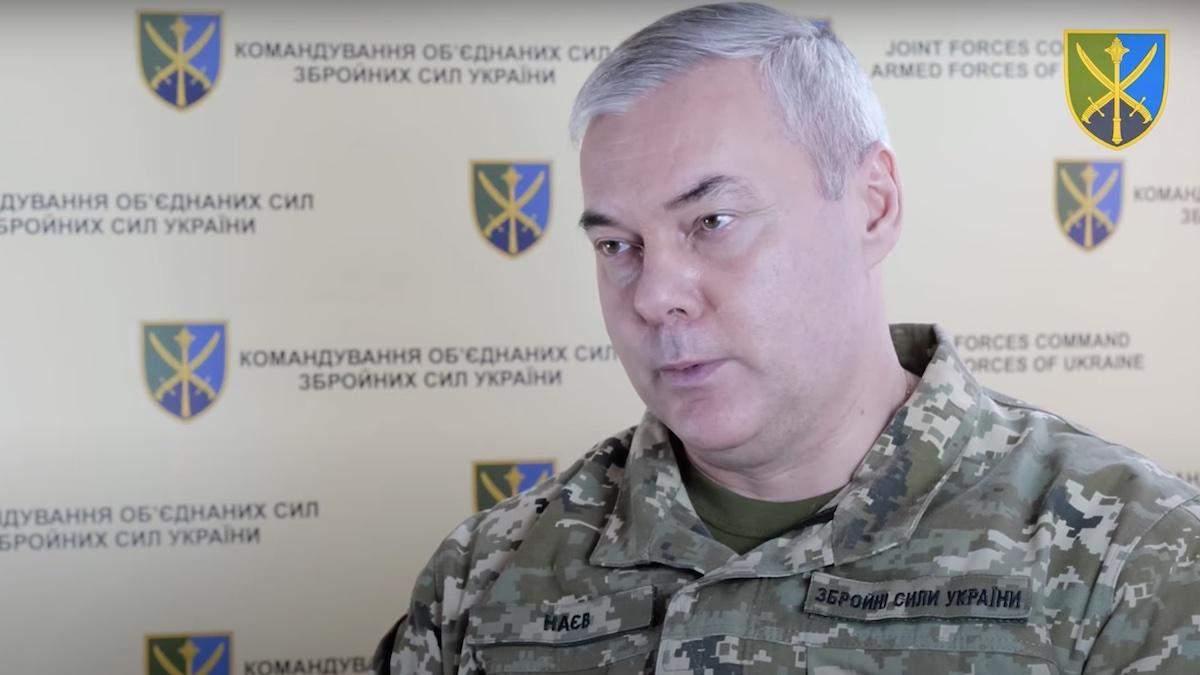Наєв пояснив, для чого ЗСУ тренуються з Точкою-У та іншим озброєнням