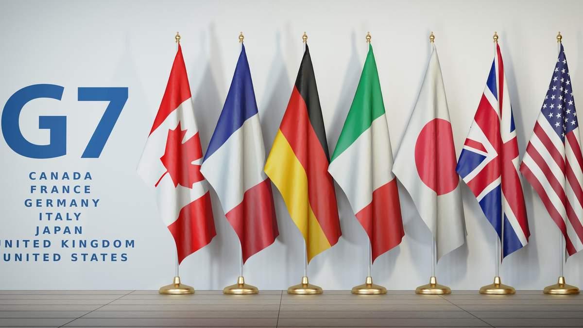 Вперше з початку пандемії Велика Британія приймає міністрів G7