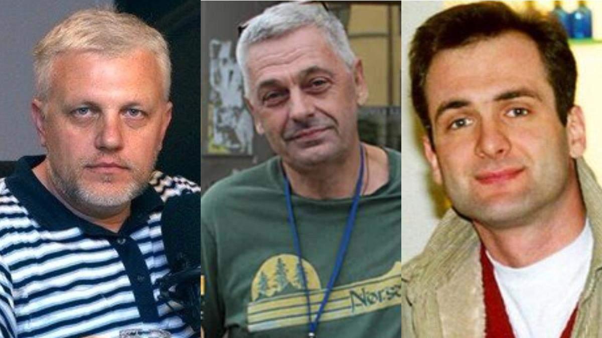 США закликали до правосуддя щодо Шеремета, Гонгадзе, Комарова