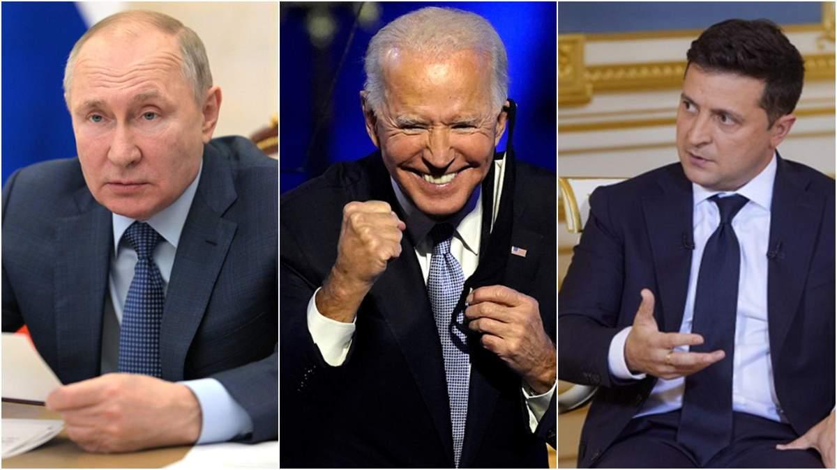 Байден потрібен на зустрічі Зеленського й Путіна, – Клімкін