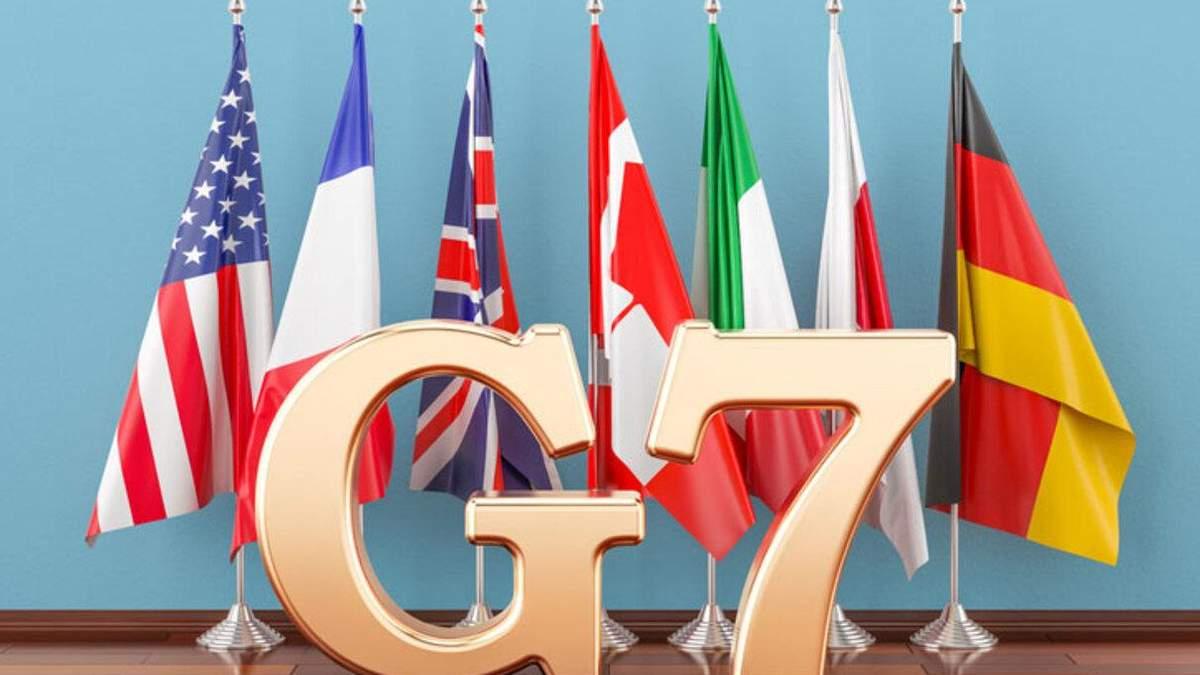 В Лондоне состоялась первая со старта пандемии встреча глав МИД G7