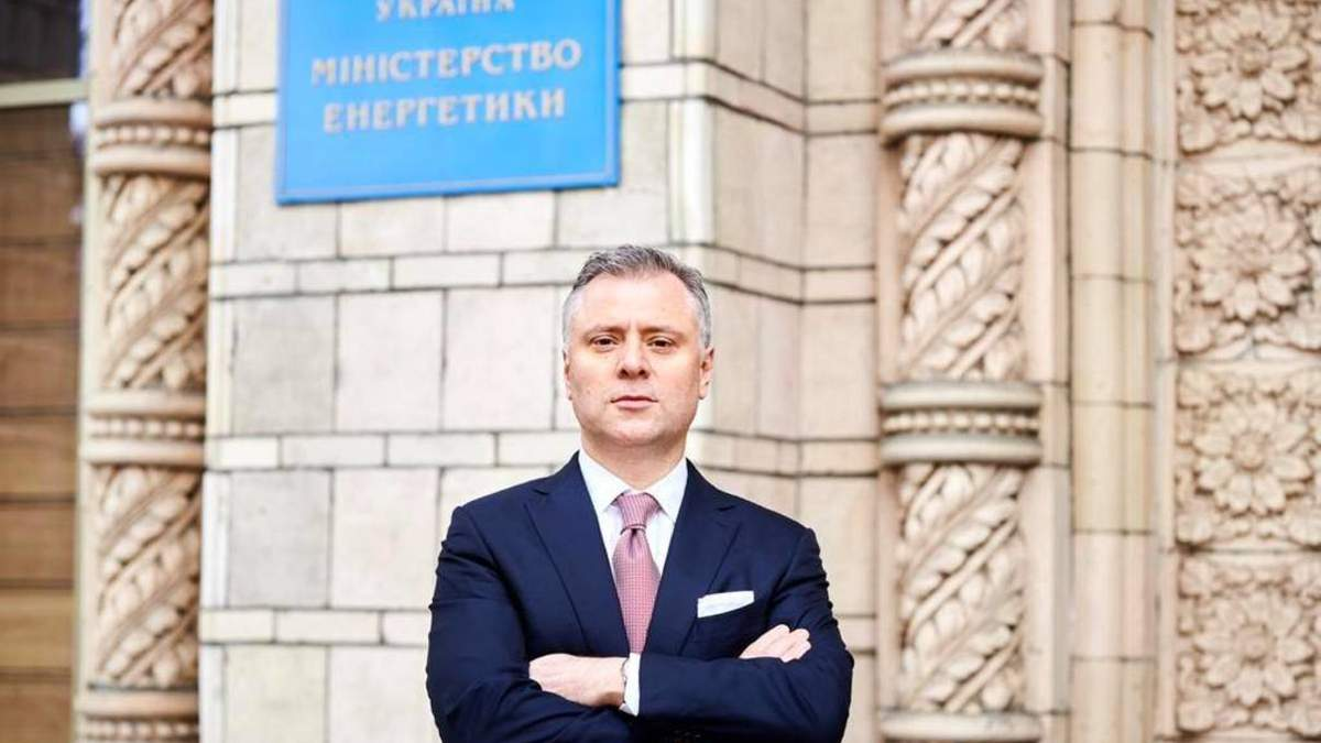 Витренко назначили с нарушением, – журналист