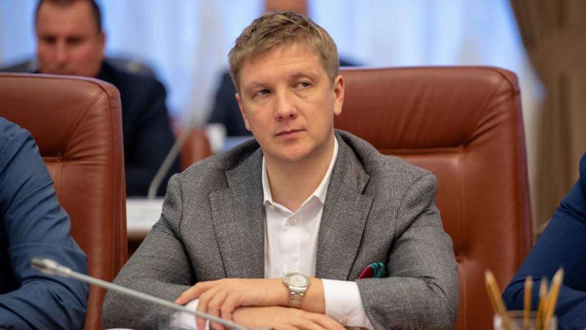 Коболєв прокоментував роботу Нафтогазу в контексті Північного потоку-2