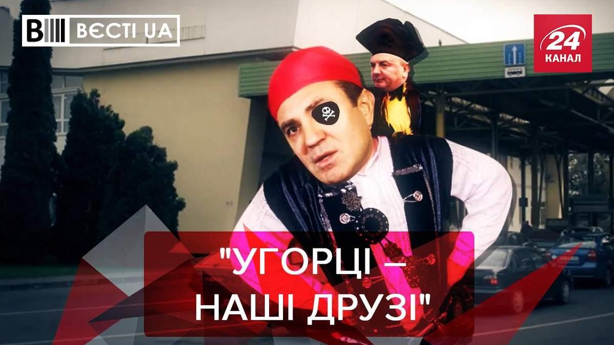 Вести UA: Николай Тищенко навел порядок на таможне