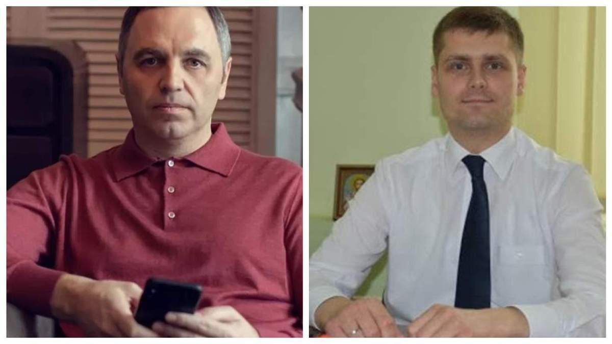 Погрози Портнова прокурору Божку: Верховний суд відкрив справу