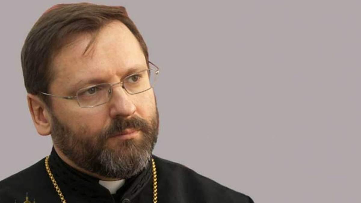 Ідея цікава, – глава УГКЦ Шевчук про можливу зустріч Зеленського та Путіна у Ватикані