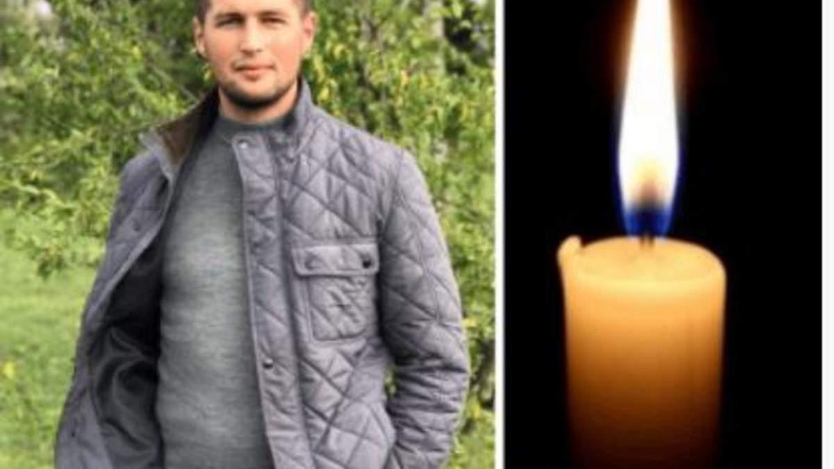 Стрельба на Тернопольщине: что известно о погибшем нападающем