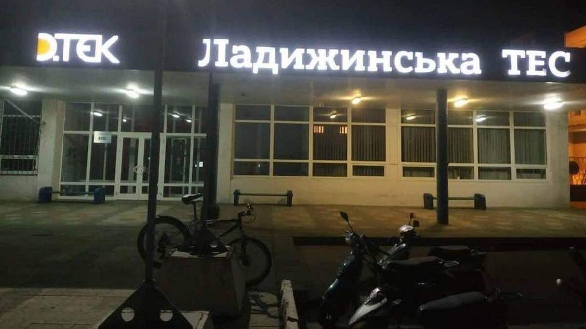 Хлопок газу: на ТЕС у Вінницькій області 4 працівників зазнали опіків