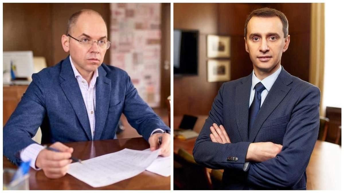 Ляшко ответил, возглавит ли Минздрав вместо Степанова