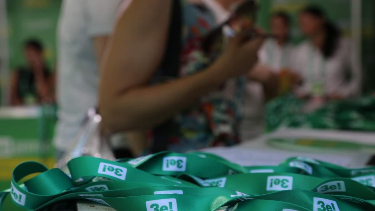 Слуги обещают принять все законы для продолжения сотрудничества с МВФ