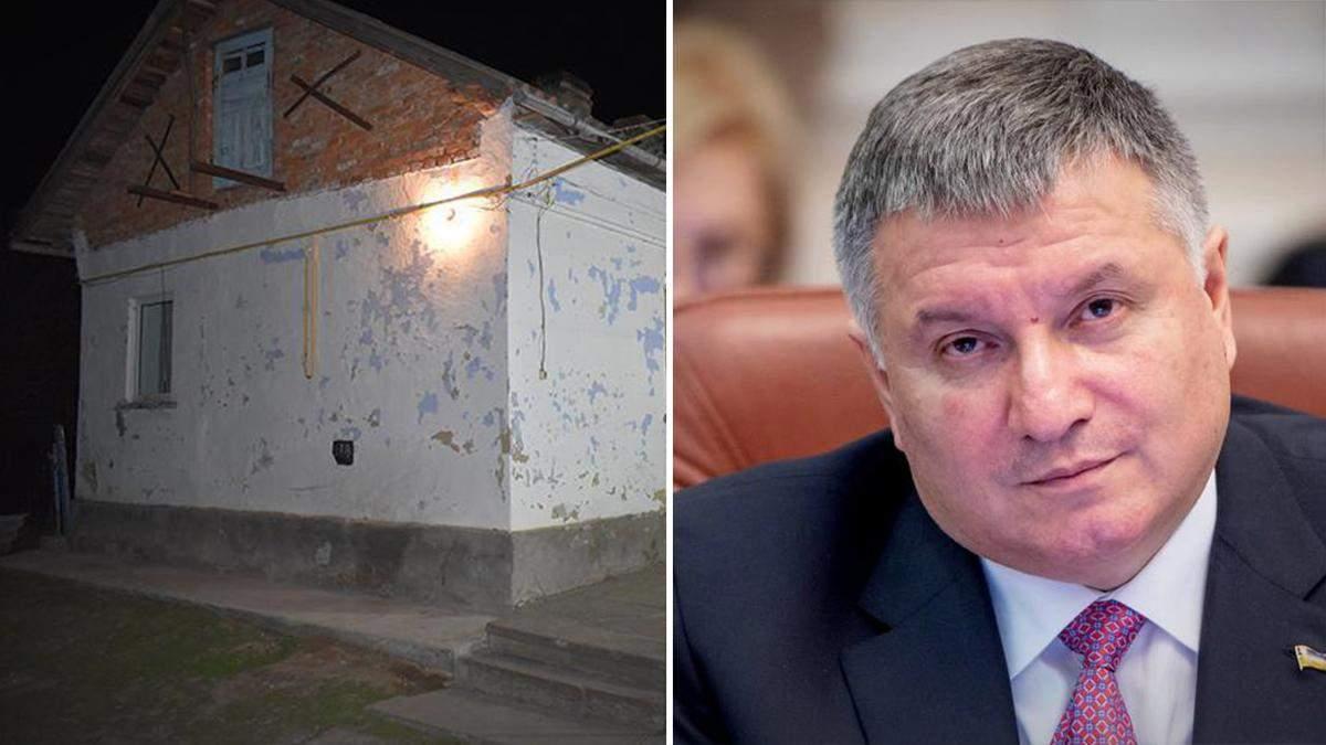 Аваков считает необоснованным подозрение ветерану на Тернопольщине