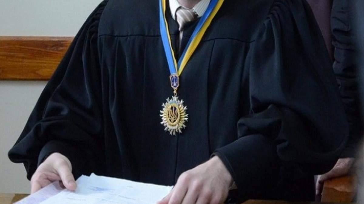 Які судді понесли покарання за свої вчинки: перелік
