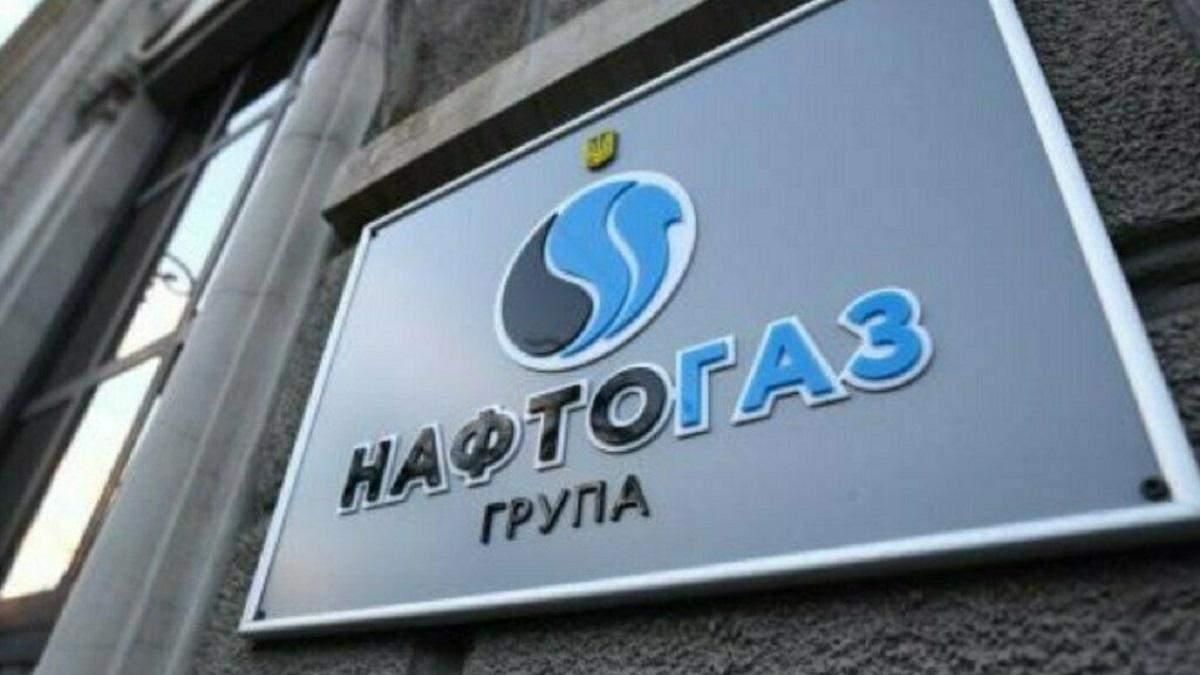 Правительственный темник о назначении Витренко: срамные ответы на неудобные вопросы