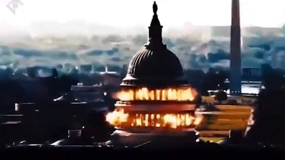 Иран выпустил пропагандистское видео, в котором взрывается Капитолий