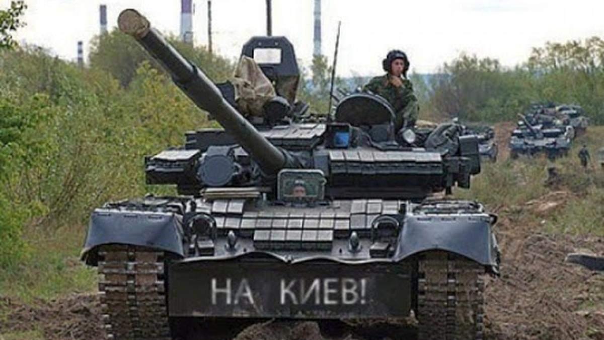 Россиянка по требованию спецслужб вербовала патриоток из Украины