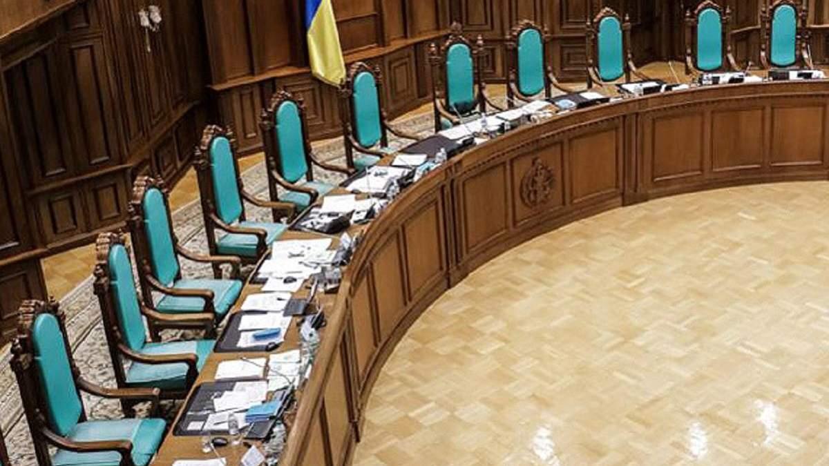 КСУ рассмотрит конституционность отмены мажоритарки
