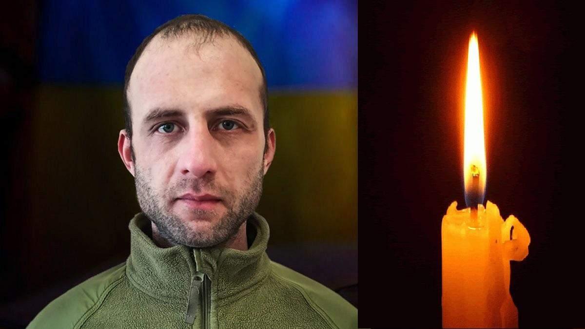 На Донбасі загинув боєць з Кривого Рогу