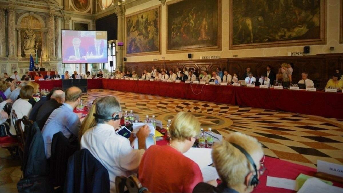 Венеційська комісія закликала Україну до швидкої судової реформи й очищення ВРП