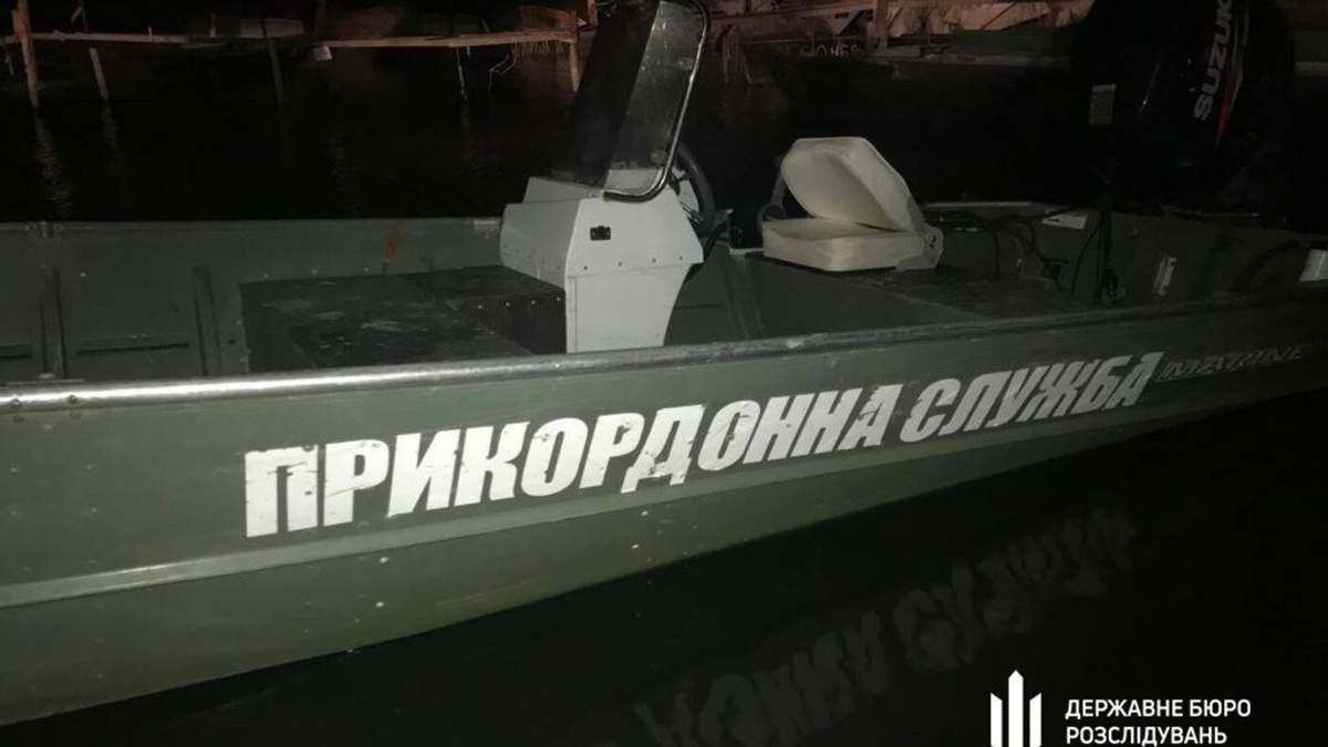 ДБР відкрило справу через загибель прикордонника під Одесою