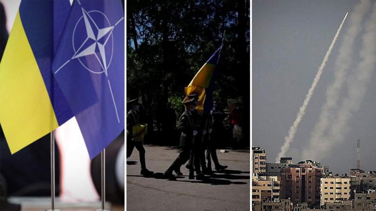 Новини України – 10 травня 2021: новини світу