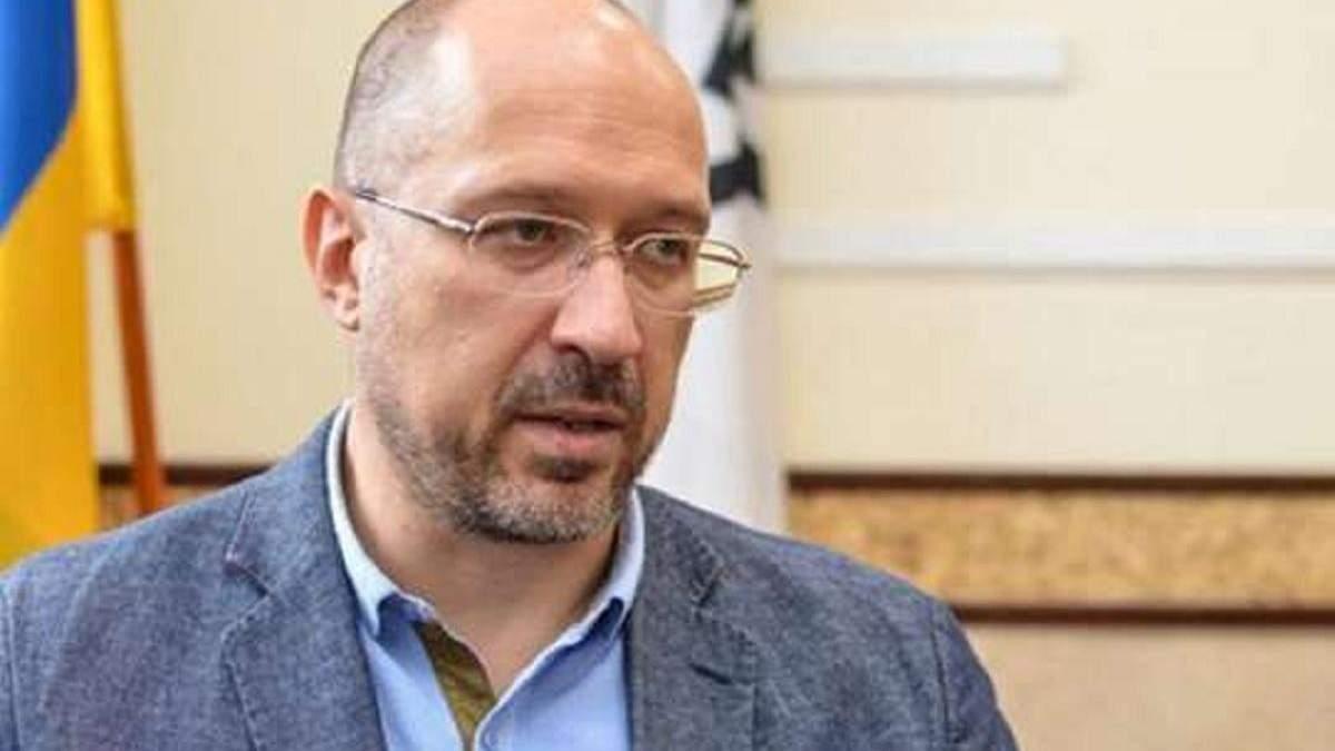 Ротація у керівництві Нафтогазу відбулася за законом, – Шмигаль