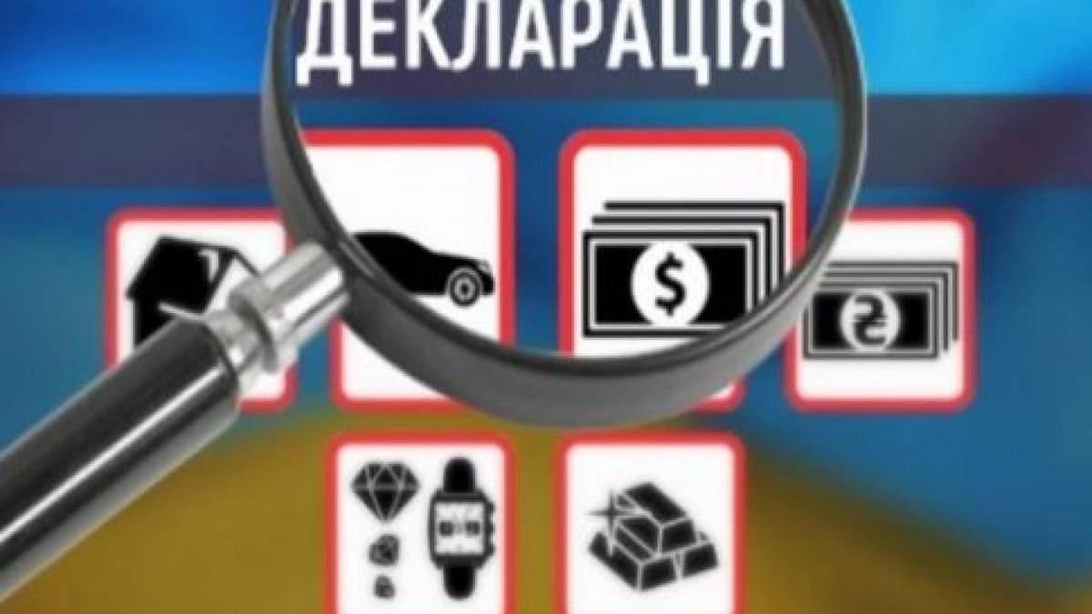 Электронное декларирование в Украине: в чем суть и какие результаты